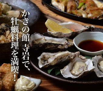 bnr_restaurant
